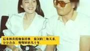 林青霞被傳離婚后現身宣傳作品,男主秦漢避嫌未現身?