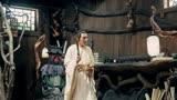 成龍大哥的奇幻電影,神探蒲松齡了解一下?