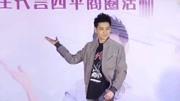 赵丽颖结婚获百万网友祝福,而铁嘴梁宏达却这样评价冯绍峰