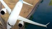 波音747撞擊事件