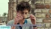 戳爺朗讀《請以你的名字呼喚我》主題曲歌詞片!Troye Sivan