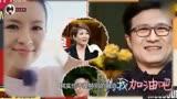 妻子的浪漫旅行第2季:章子怡自曝與汪峰結婚其實家里壓力很大!