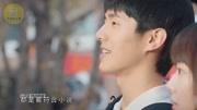 《最好的我们》后,《暗恋橘生淮南》将播,网友:男主完爆刘昊然