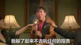 用說唱解說《西虹市首富》,吳亦凡和蔡徐坤聽了都要哭,太有才了