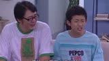 家有兒女:劉星想要買掌上游戲機,劉梅答應了,夏東海讓他絕望了