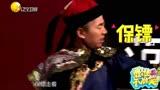 憋住不準笑:陳漢典竟被以為是五十塊錢的群眾演員,說話句句扎心