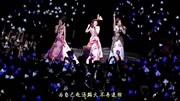 《she 最相爱演唱会安可场台北站》【特效中字高画质版】【720p】