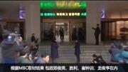 郑俊英曾11次在聊天群发布不雅视频,李胜利也在群内,成员共14人