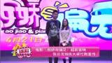 電影《傲嬌與偏見》超前首映 張云龍獨挑大梁忙跑宣傳