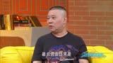 《屌絲男士》粉絲調查:老司機橋段最火,觀眾給大鵬表演好尷尬