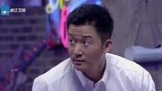 吴京综艺视频_【笑死人不偿命】搞笑综艺,吴京天才化妆师,贾玲现场瞎编泰语