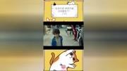電影《何以為家》定檔4_29預告_12歲小男孩震撼控訴雙親