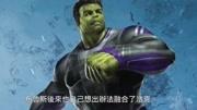 《復仇者聯盟4:終局之戰》超萌版預告,這個滅霸太可愛了