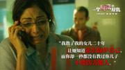 片名:一个母亲的复仇——5 女儿被欺负丢在路边,继母为给女儿报仇,一个人干掉整个