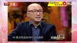 徐崢、王寶強《泰囧》最經典的一段,看一遍笑一遍,這才是實力派