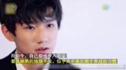 王源餐廳內吸煙被曝后發文道歉  曾受訪表示希望父親戒煙