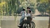 筑夢情緣:杜少乾失去雙腿,沈其西立刻回頭,要照顧他一生一世