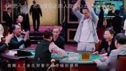 《妈阁是座城》定档片花:白百何吴刚黄觉揭开赌场众生相