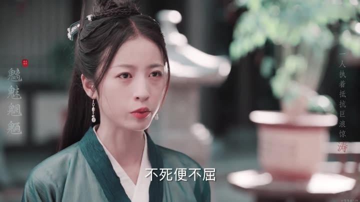 《大宋少年志》周雨彤x趙簡