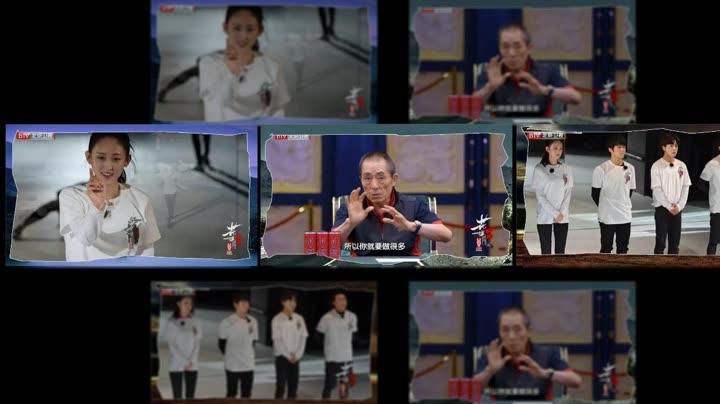《花樣中國》林超澤高穎浠落選網友:張藝謀的舞臺不需要流量