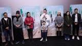 电影《小中年》观众见面会在京举办 聚焦中坚人群的四季人生