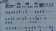 油茶精歌曲谱_恭城油茶