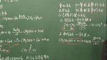 免费科科通酚醇(一)黄冈视频高中化学选修53.1高中中学库仑定律物理图片