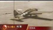 上甘岭战役中志愿军真实伤亡到底是多少?