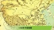 通過中國歷史地圖,來感受祖國領土的歷史變遷