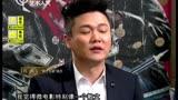 可凡傾聽20140712 不老男孩 筷子兄弟(上)專訪