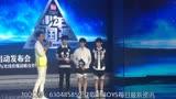 TFBOYS采访 少年中国强现场采访 cut2 王源王俊凯