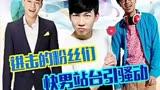 娛樂樂翻天之20140620《我就是我》報道(1)