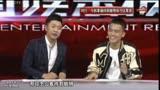 SCTV-4《中國娛樂報道》(2014年7月19日)第5391期