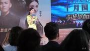 2014.06.21 生活幸福點:深圳《十月圍城》發布會 鐘漢良采訪