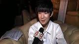 《中國娛樂報道》0726Tfboys跟拍王源采訪片段