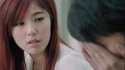 趙奕歡《女人公敵》主題曲《再給我一點勇氣》