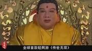 四川方言搞笑視頻集錦合