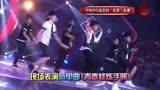 TFBOYS20140814少年中国强第一期预告