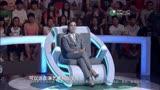 《健康007》:葉璇應對晚婚的殺招