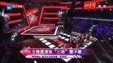 """[娛樂夢工廠]火辣搖滾妹""""三轉""""嫌不夠"""