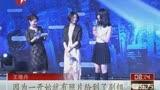93陳凱歌新片《搜索》開機  姚晨首演記者感觸良多[看