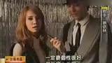 46[依林樂園]20090308《大丈夫》MV新聞-臺視-美女與野