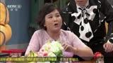 喜樂街20140829 瞿穎宣布婚禮取消