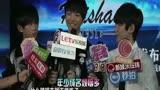 TFBOYS多媒-20140727中國娛樂報道何炅直?