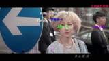 临时同居 弹幕版MV《在一起》欧豪