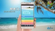 """中國移動4G時代 """"和""""品牌廣告宣傳片"""