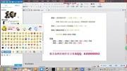 dreamweaver教程:百度贴吧签到【下】网页设计教程 网页制作