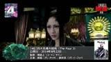 【中国电影排行】白发魔女传 后会无期 闺蜜 四大名捕 临时同居