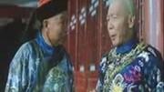 中国最后一个太监