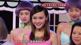 《中國娛樂報道》專訪唐嫣:甜美外表女漢子心 受傷后?